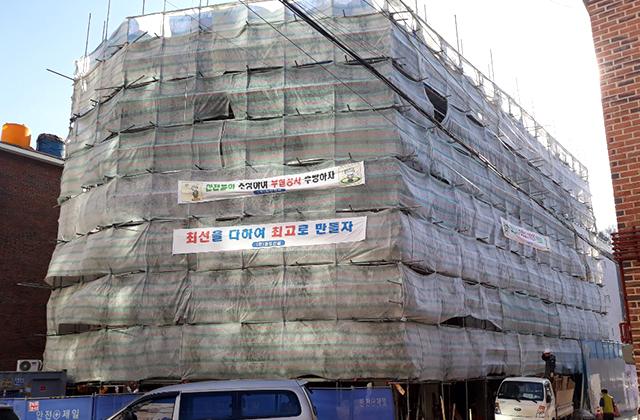[제331호] 경기도 남양주시 화도읍 다세대주택 신축사업